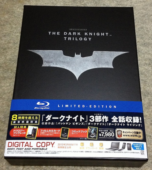 121208the_dark_knight_trilogy